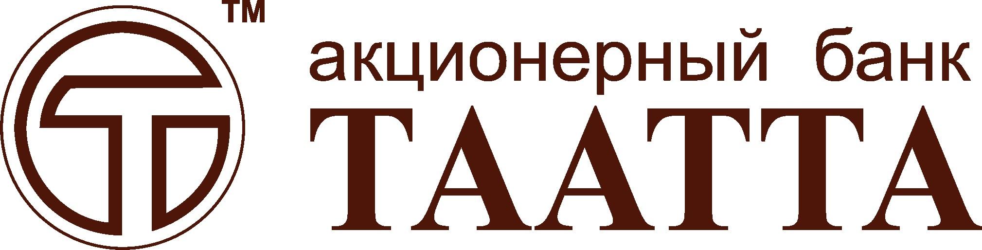 taata
